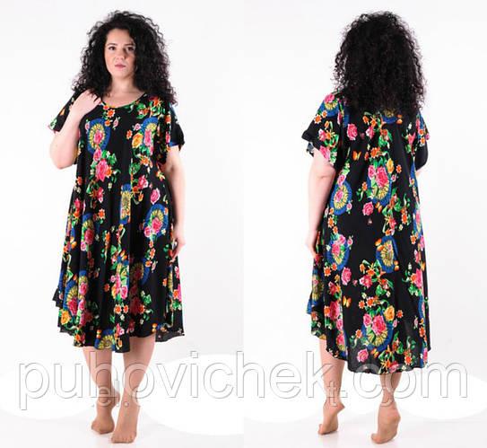 324c4cf01bbc Красивые женские платья больших размеров лето купить недорого ...