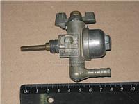 Краник паливного бака ПД з відстійником (КР-12) (вир-во Білорусь)