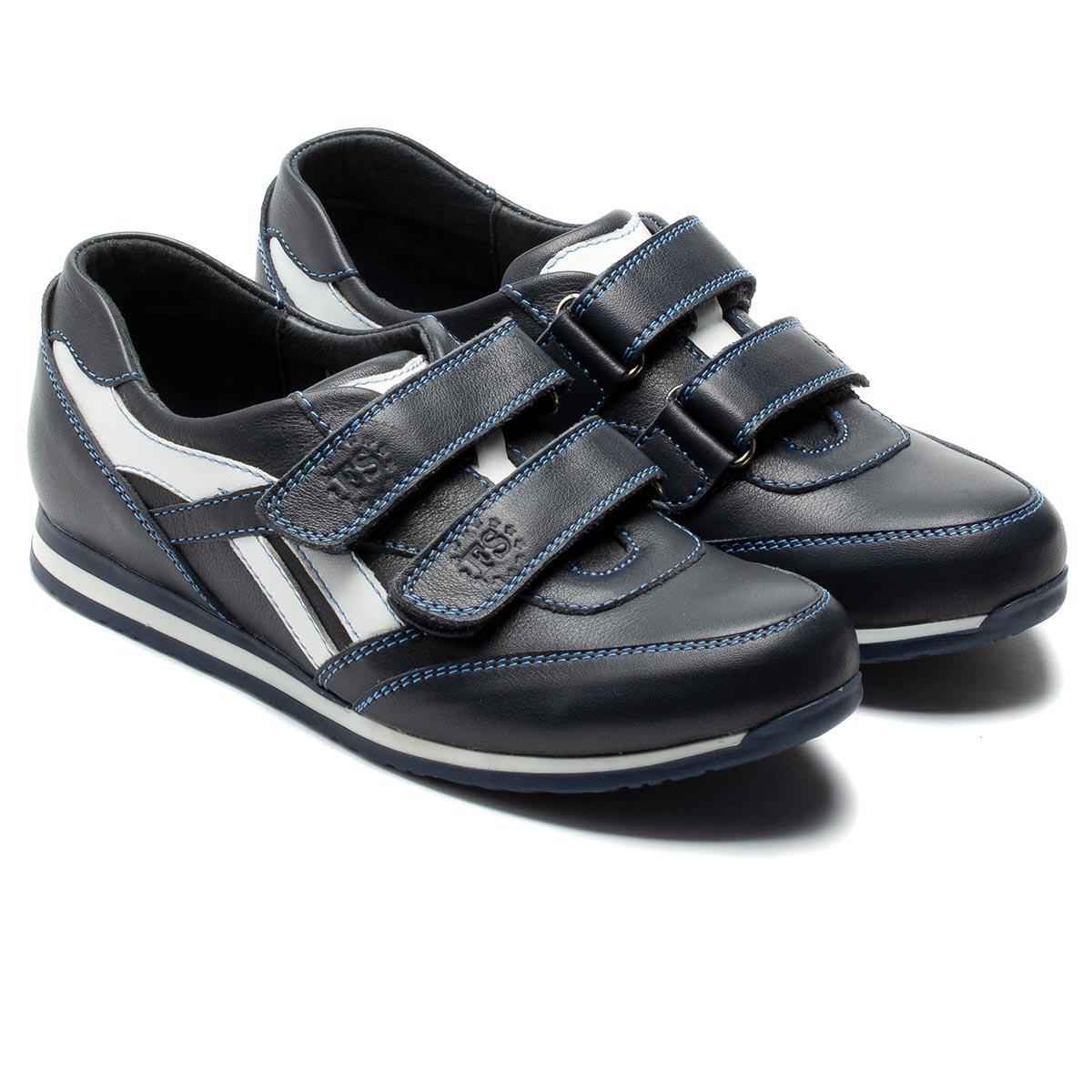6618aa10 Детские ортопедические кроссовки FS Сollection для мальчиков, размер 31-35  - Детская обувь ORTOPEDIC