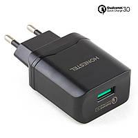 Быстрое  сетевое  зарядное  устройство HONESTEL CС024 Quick Сharge QC 3.0 с защитой от перегрузки