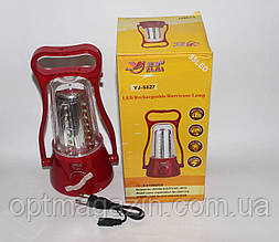Фонарь аккумуляторный светодиодный  лампа для кемпинга YJ 5827   кемпинговый фонарик