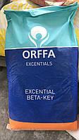 Бетаин 95% ORFFA