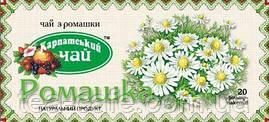 Чай Карпатский Ромашка, 25 пак.