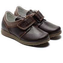 Кожаные туфли для мальчика FS Сollection, на липучке, размер 27