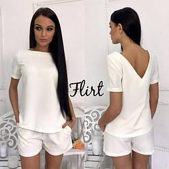 Гламурный летний женский костюм вырез на спине комплект блуза + шорты С-ка белый