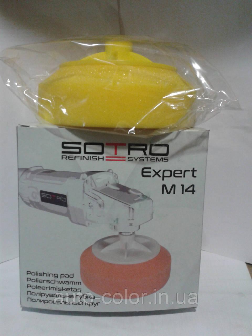 Круг полировальный желтый SOTRO резьба M14