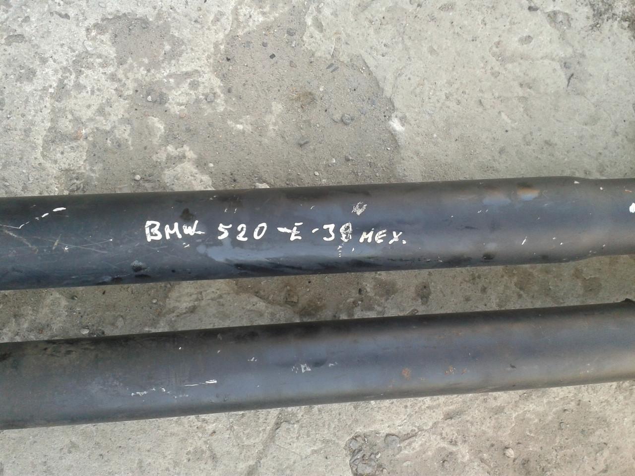 Карданный вал BMW 520 E39
