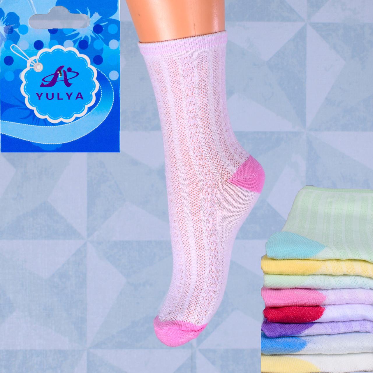 Купить детские носочки сеточка Yulya 6128 1-2. В упаковке 12 пар