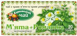 Чай Карпатский Мята+Ромашка, 20 пак.