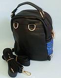 Сумка рюкзак женский 004G, фото 3