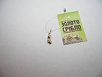 Золотая подвеска с бриллиантами и гранатом.  Вес 0,96 г.