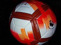 Футбольный мяч Nike Strike White/Crimson/Total Orange