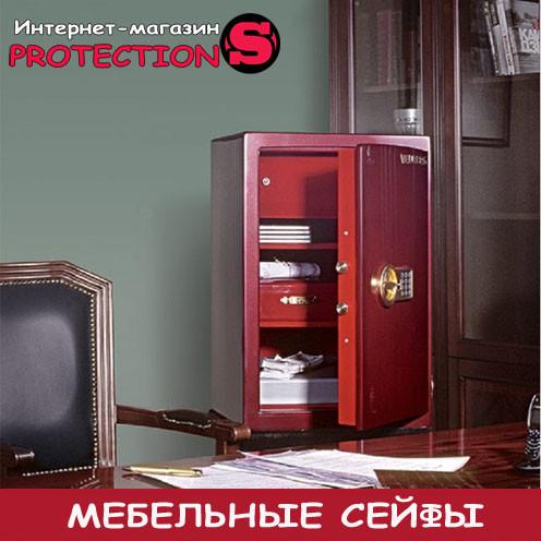 сейфы мебельные интернет-магазин