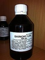 Байкокс-2,5%   фл-100мл Bayer (Німеччина)