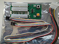 Синхронизатор запуска до 4-х блоков питания 4 pin to 24 pin