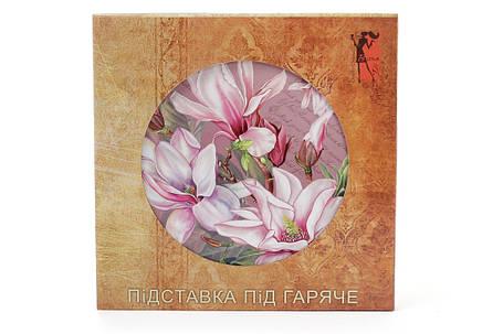 Подставка под горячее круглая 16см Цветение 858-548, фото 2