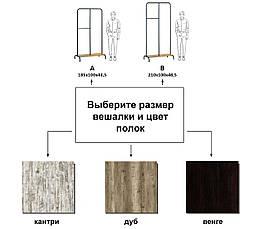 Стойка для одежды Лофт 3 черная (металл/дерево), фото 3