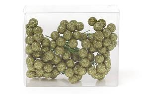 Набор декоративных ягод 12мм, 96шт, цвет - оливковый зеленый 147-979
