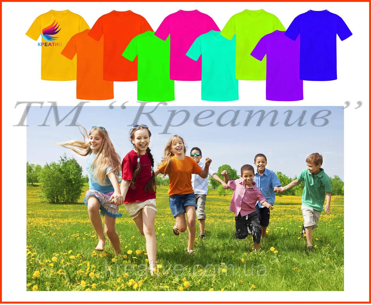Детские однотонные футболки для детского лагеря оптом