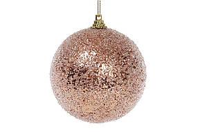 Елочный шар 8см светло-медный с покрытием лёд (182-858)