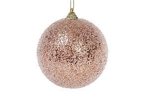 Елочный шар 10см светло-медный с покрытием лёд (182-857)