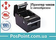 Термопринтер чеков с авто обрезом 80 мм Xprinter XP-N160II