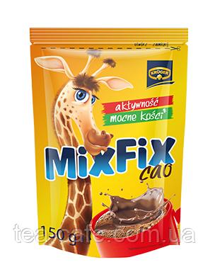 Какао напиток Mix Fix 150 гр.