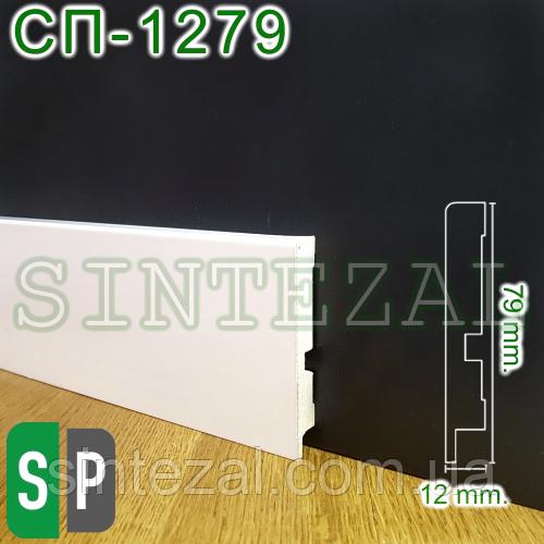Белый прямоугольный плинтус из МДФ, высота 79 мм.