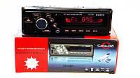 Автомагнитола Sony 1012BT ISO (Bluetooth), Магнитола с RGB подсветкой, Магнитола автомобильная 1 дин