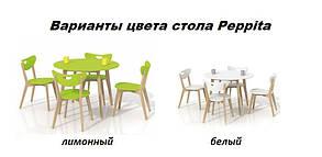 Стол обеденный Peppita лимонный (Halmar TM), фото 2