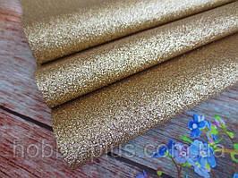 Екокожа (кожзам) з дрібними блискітками на тканинній основі, ЗОЛОТО, 20х27 см