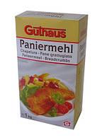 Guthaus Сухари панировачные 1 кг