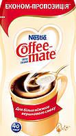 Кример сухие сливки Coffee-mate 200 гр.