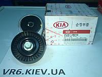 Ролик натяжения ремня генератора в сборе KIA Ceed, Sportage, Carens 25281-2B010