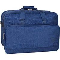 Украина Дорожная сумка Bagland Рига 36 л. 225 синий (0030370), фото 1