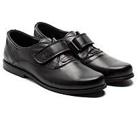 Подростковые кожаны туфли для мальчика, FS Сollection размер 38