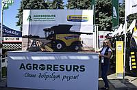 АГРОРЕСУРС на международной выставке АГРО 2018