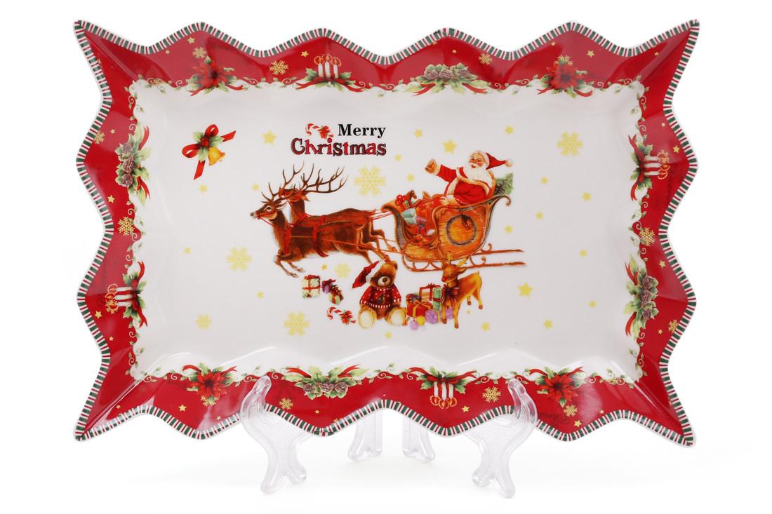 """Блюдо фарфоровое """"С Рождеством!"""", 25см 498-219"""