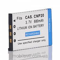 Батарея Casio NP-20 NP20 Exilim EX-S100