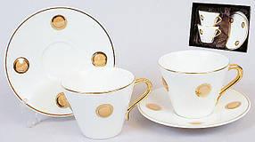 Кофейный сервиз фарфоровый 4пр: 2 чашки 125мл + 2 блюдца 373-E59