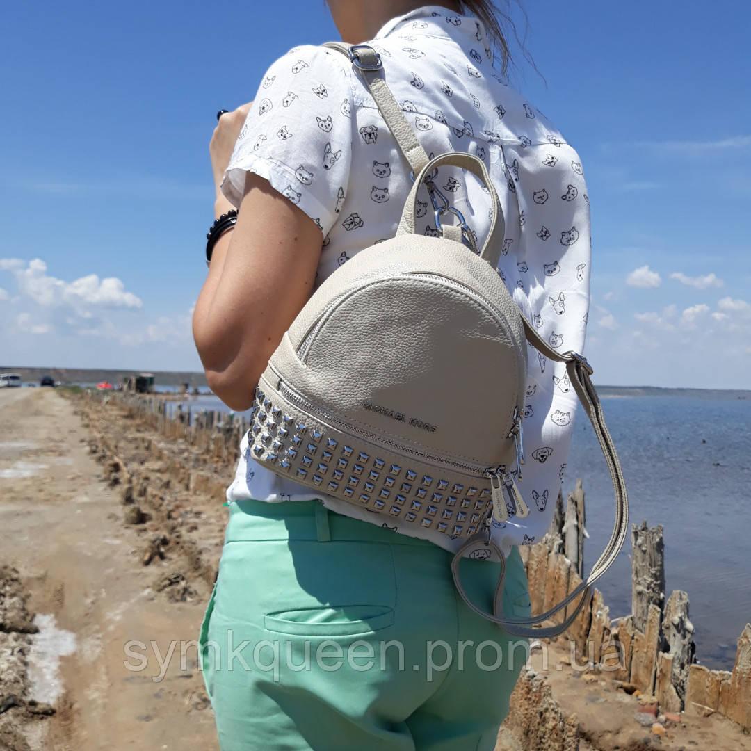 e8f39d0c97cb Женский рюкзак Майкл Корс (рюкзак для подростков) - SymkQueen в Одессе