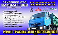 Снятие и установка коробки передач (пр-во ЯМЗ 239)