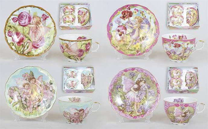 Чайный набор 4 предмета: 2 чашки фарфоровые 250мл с блюдцем, 4 вида XX707, фото 2