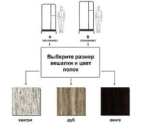 Стойка для одежды Лофт 4 черная (металл/дерево), фото 2