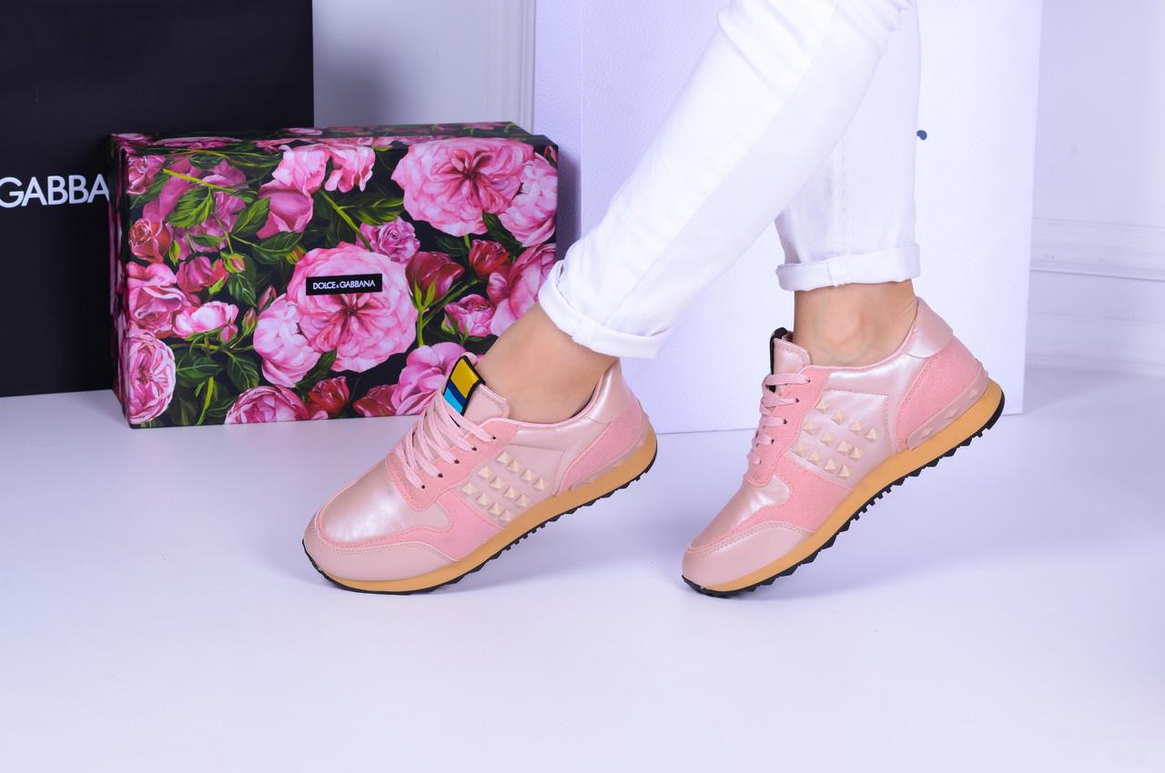 Кроссовки Vintage с шипами розовые
