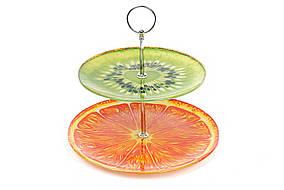 Фруктовница стеклянная (2 уровня) Киви-Апельсин 809-202