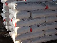 Сода кальцинированная в мешках по 25 кг Россия