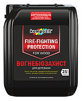 Огнебиозащита для дерева Kompozit БС-13