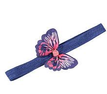 Детская повязка синяя - бабочка 8*5см, окружность 34-50см