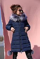 Летние цены! Зимнее пальто на девочку  Кина, мех эко-чернобурка